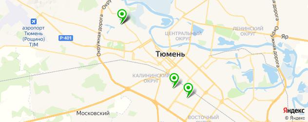 теннисные корты на карте Тюмени