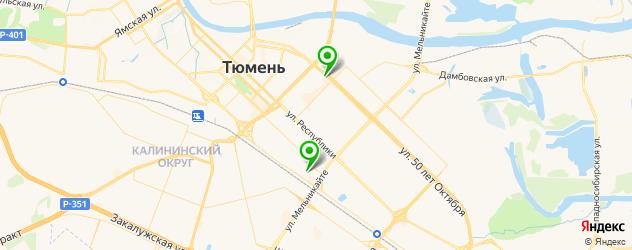 пункты техосмотра на карте Тюмени