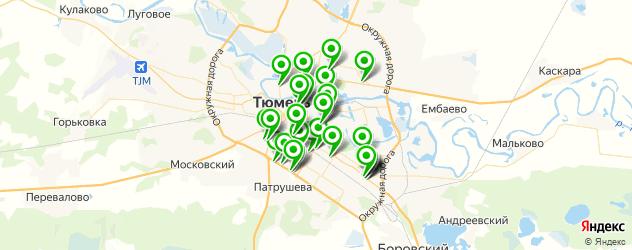 автосервисы на карте Тюмени