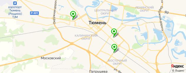Замена экрана iPhone 4S на карте Тюмени