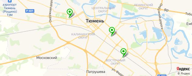 сервисные центры АЕГ на карте Тюмени