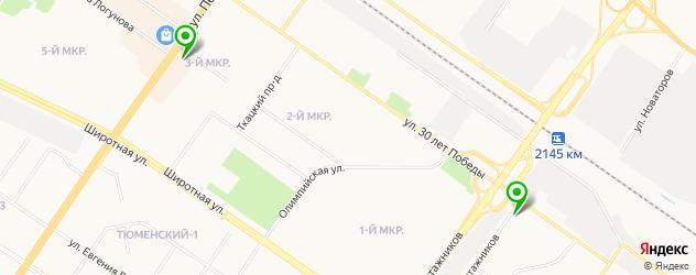 официальные сервисные центры на карте Тюмени
