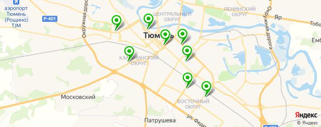 сервисные центры aйфон на карте Тюмени
