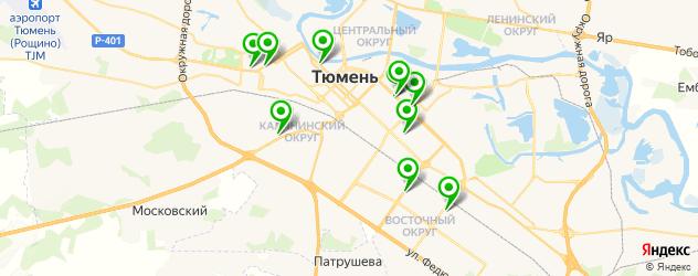 Ремонт телефонов Apple на карте Тюмени