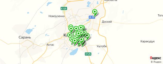 магазины автоаксессуаров на карте Караганды