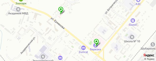 санатории на карте Караганды