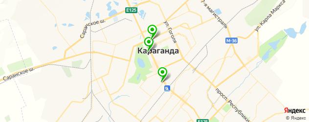 экскурсии на карте Караганды