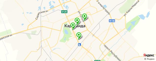 музеи на карте Қарағанды
