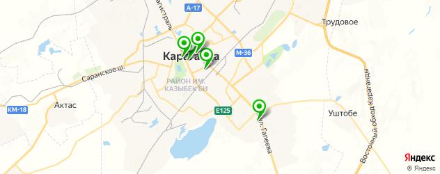 театры на карте Қарағанды