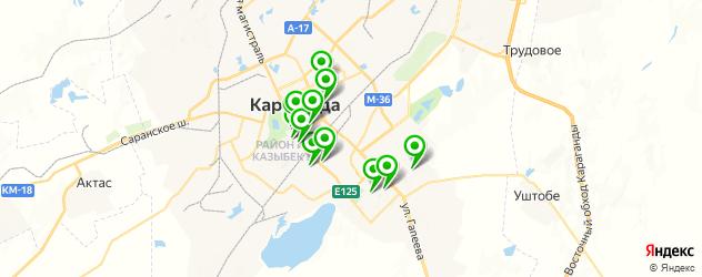 фотостудии на карте Қарағанды