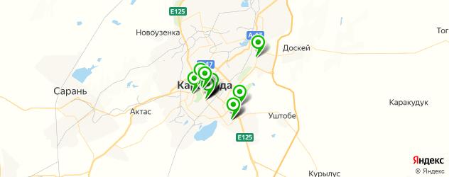 обменные пункты на карте Қарағанды