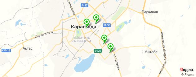 художественные школы на карте Қарағанды