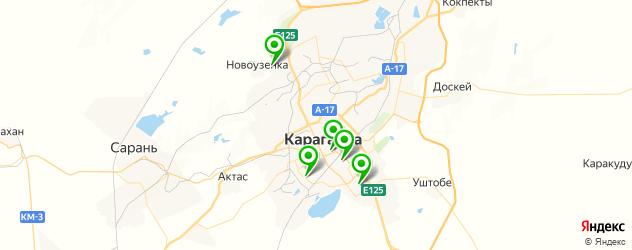 рестораны с детской комнатой на карте Қарағанды