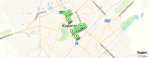 итальянские рестораны на карте Қарағанды