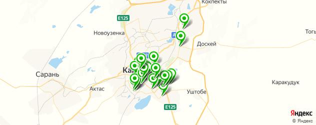 рестораны с танцполом на карте Караганды