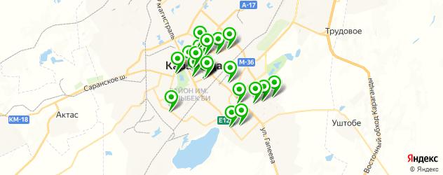 вегетарианские рестораны на карте Қарағанды