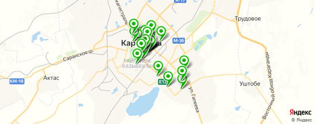 бесплатный Wi-Fi на карте Қарағанды