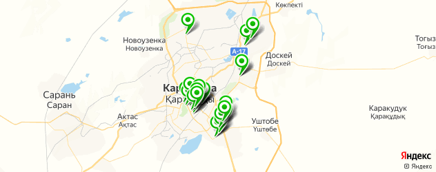 стоматологические клиники на карте Караганды