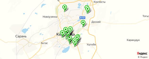 Бытовые услуги на карте Караганды