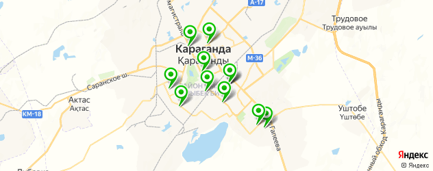 бары с танцполом на карте Караганды