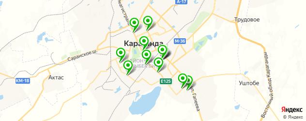 бары с танцполом на карте Қарағанды