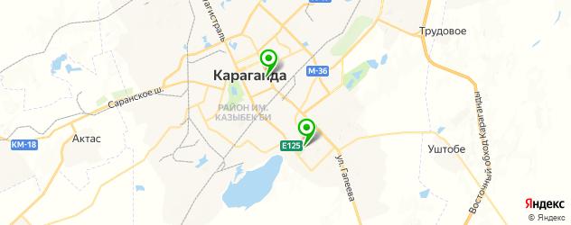 боулинги на карте Караганды