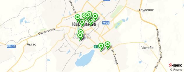 НИИ на карте Караганды