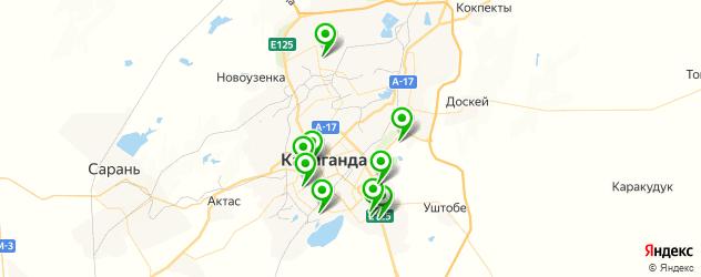 поликлиники на карте Караганды