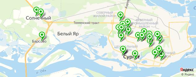 где купить парфюмерию на карте Сургута