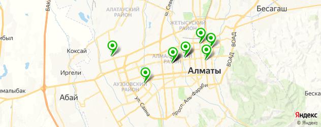 обувные ателье на карте Алматы