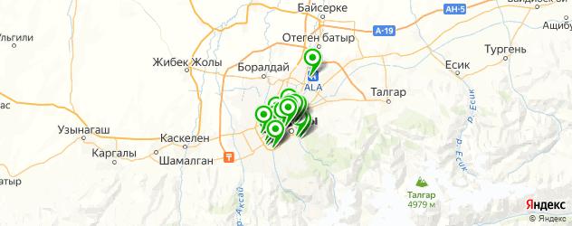 академии на карте Алматы