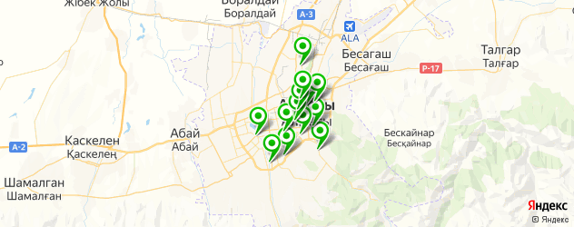 русские рестораны на карте Алматы