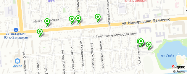 автосервисы на карте 1-го переулка Немировича-Данченко