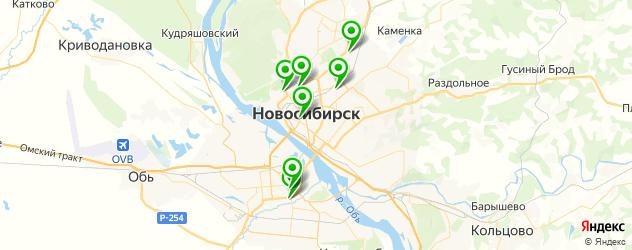 лечение никотиновой зависимости на карте Новосибирска