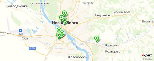 замена молнии в куртке на карте Новосибирска