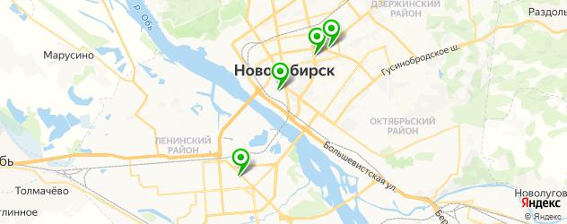 индийская кухня на карте Новосибирска
