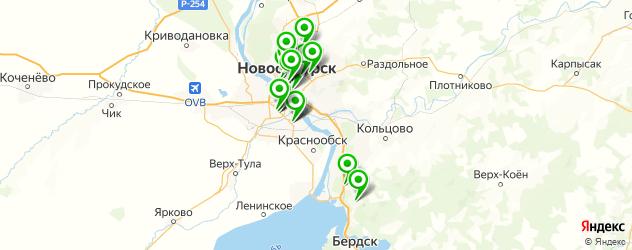 где купить парфюмерию на карте Новосибирска