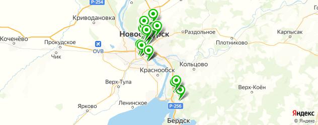 где купить косметику на карте Новосибирска