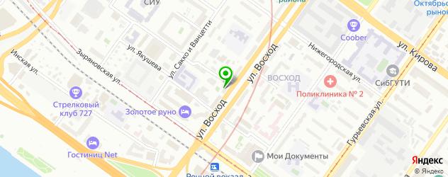 ремонт вебасто на карте метро Речной вокзал
