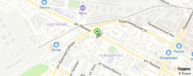 кальянные на карте Бердска