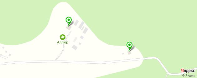 конные клубы на карте Бердска