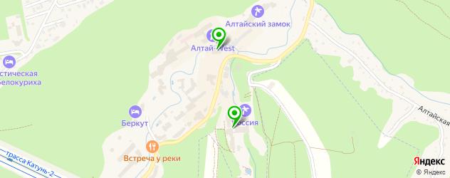 боулинги на карте Белокурихи