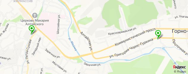 рестораны с танцполом на карте Горно-Алтайска