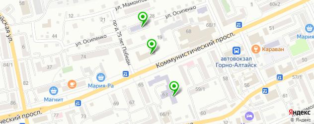 лицеи на карте Горно-Алтайска