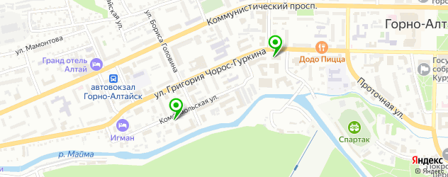 бары с танцполом на карте Горно-Алтайска