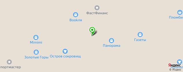 кинотеатры на карте Горно-Алтайска