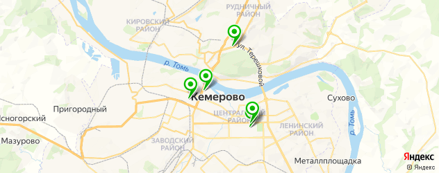 колледжи на карте Кемерово