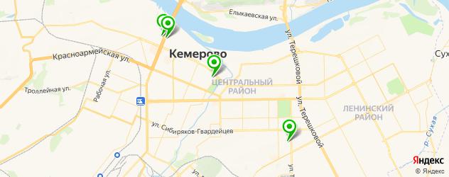 курсы массажа на карте Кемерово