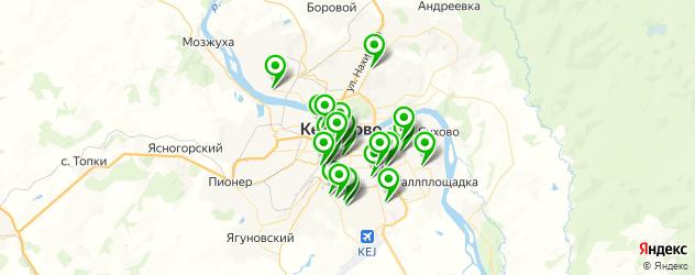 Доставка шашлыка на карте Кемерово