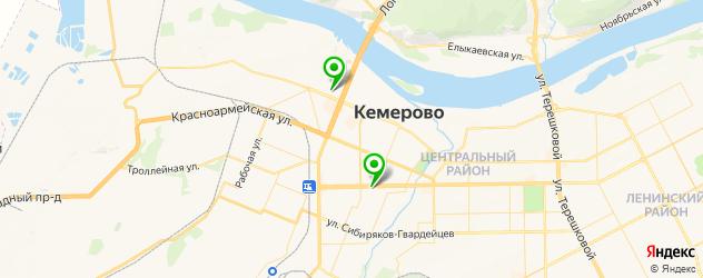 боулинги на карте Кемерово